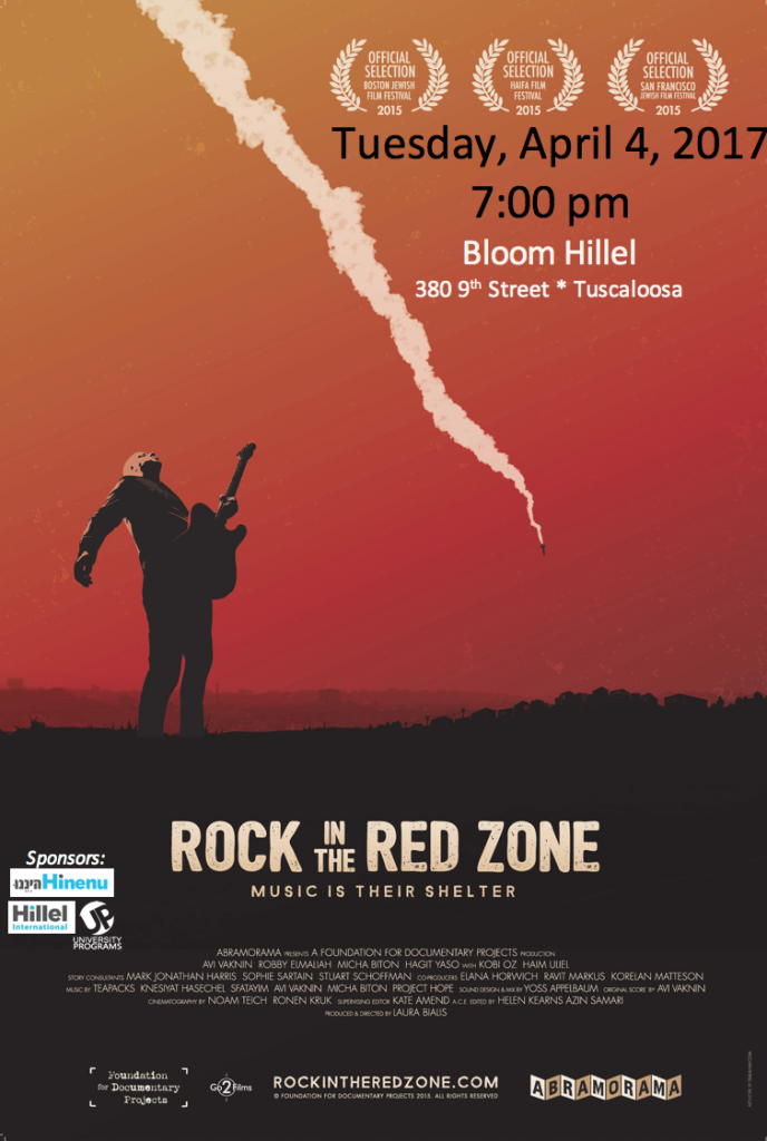 Rick in the Red Zone Poster to distribute