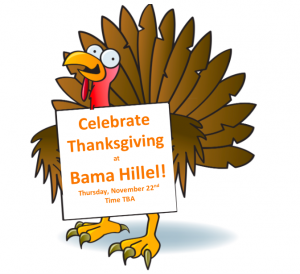 Celebrate Thanksgiving at Hillel!